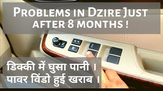 Problems in Dzire 2019 | Power Window Failure | Water in the Boot