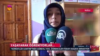 Seydikemer imam hatip ortaokulu Güven ve Dürüstlük Marketi Diyanet Haber 2017 Video