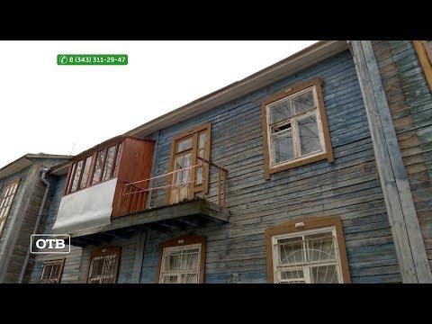 Поджоги домов на Уралмаше