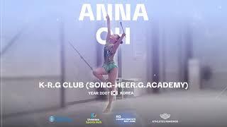 Anna Oh. RG CHAMPIONSHIPS. Uventex Sports Hub