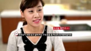 2014년 헬러 전기렌지 사용 인터뷰