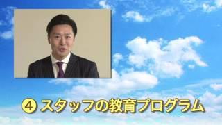 株式会社ラポールスタイルオフィシャルサイト紹介動画 thumbnail