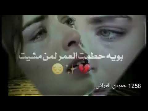 اجمل شعر عراقي عن الاب المتوفي Youtube