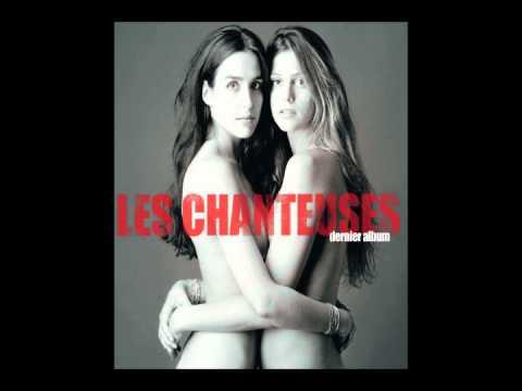[08] Les Chanteuses - Le Festival de Cannes