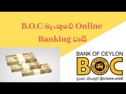 BOC Internet Banking -Lion lanka Labs