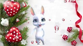 Поздравить с рождеством. Скачать поздравления с рождеством христовым.