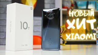 Обзор Xiaomi Mi 10T Lite - НАРОДНЫЙ Xiaomi без косяков