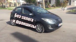 Аренда авто в Черногории. Mazda2 2012, Без залога и франшизы