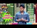Kapil Talks About Strange Interferences The Kapil Sharma Show mp3