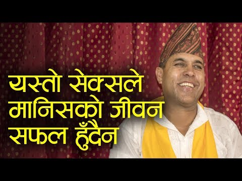 Spiritual talk with Dr. Chintamani Yogi | Nepal Aaja
