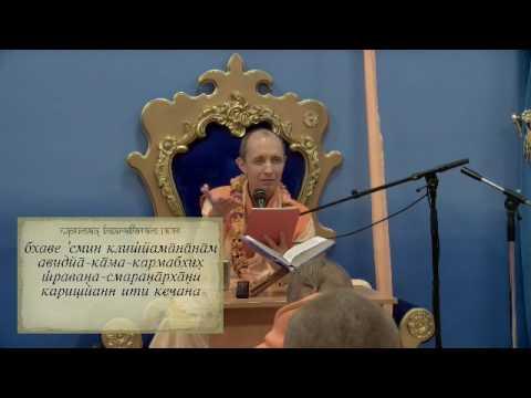 Шримад Бхагаватам 1.8.35 - Бхакти Ананта Кришна Госвами