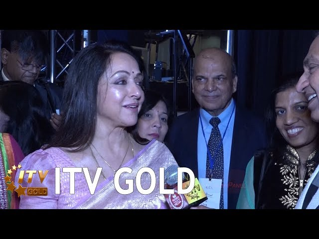 Hema Malini Talks To ITV Gold About AAPI Convention 2018