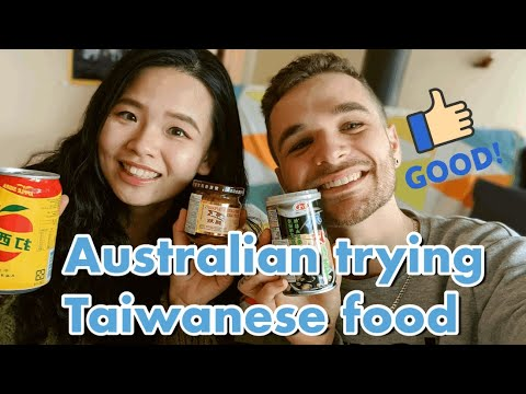 Australian try Taiwanese food 澳洲小鮮肉試吃臺灣罐頭美食 - YouTube