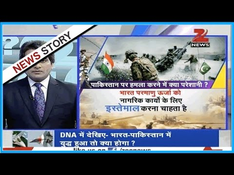 DNA: Analysis of action India should take against Pakistan