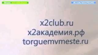 Командообразование - Обучение в Челябинске - Гайдар Юсупов Вадим Нажипов