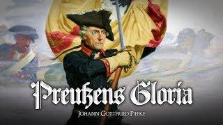 ✠ Preußens Gloria • [Beste Version] ✠