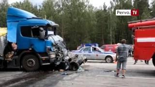 Крупное ДТП с тремя погибшими на трассе Пермь - Екатеринбург. Часть 2