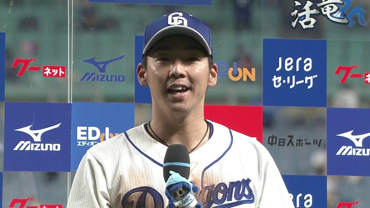 7/25 阪神戦 ヒーローインタビュー 井領雅貴選手