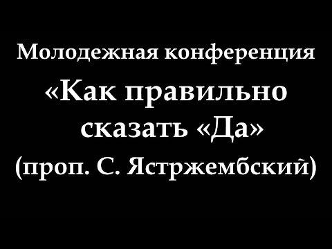 - Карта города Череповца