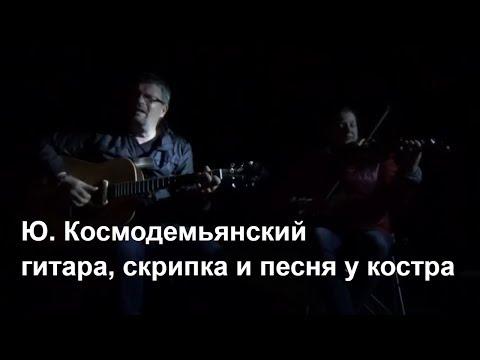 Ноты для гитары. Ноты песен для гитары. Скачать ноты