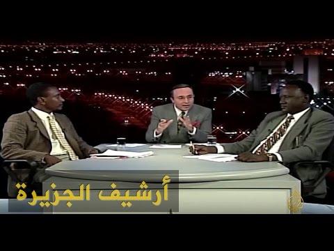 الاتجاه المعاكس - الحرب بجنوب السودان وإمكانية السلام 1997/5/20 thumbnail