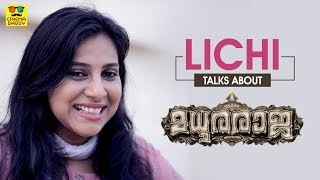 Lichi Talks About Madhuraraja    Mammootty   Vysakh   Peter Hein