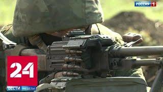 ВСУ отказываются выполнять приказ Зеленского - Россия 24