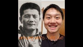 Hmong Hero - Lee Lue