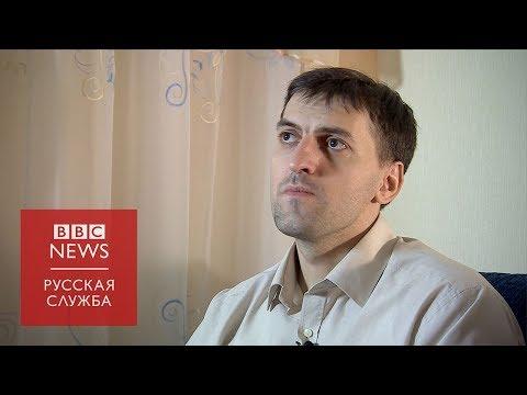 """""""Я думал, что здесь же умру"""": свидетели Иеговы заявили о пытках в Сургуте"""