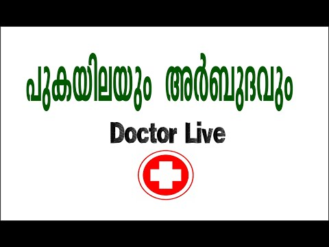 Tobacco and Cancer Doctor Live28th May 2015