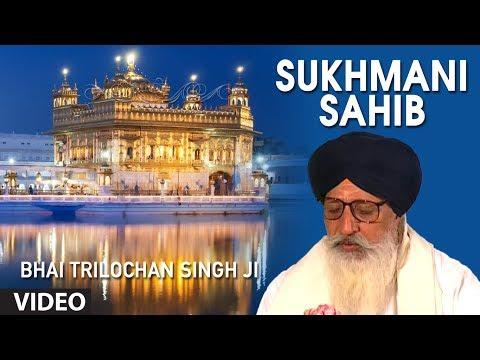 Bhai Trilochan Singh Ji - Sukhmani Sahib