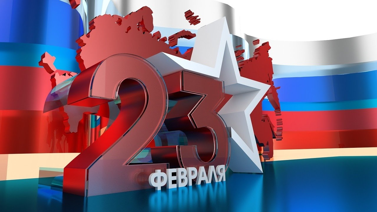Праздничные лозунги ицифровые билборды украсят столицуРФ к23февраля