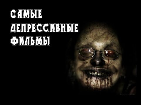 кино про ужастиков зомби