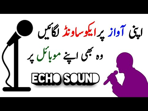how to add echo sound effect on your voice in mobile video tutriol in urdu hindi