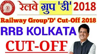 Railway Group D 2018 RRB KOLKATA CUTOFF MARKS| RRB GROUP D KOLKATA CUTOFF 2018