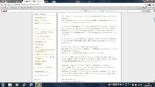 http://mentalproblem.blog.fc2.com/ 精神障害者は、身体障害者、知的障...