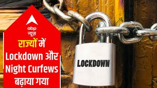 Top News Headlines: States impose lockdown & night curfews (May 10, 2021)