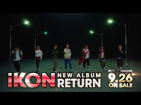 iKON - LOVE SCENARIO MV (JP Ver.)