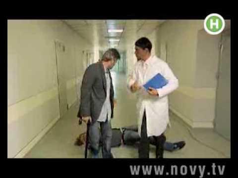 Доктор Хлус