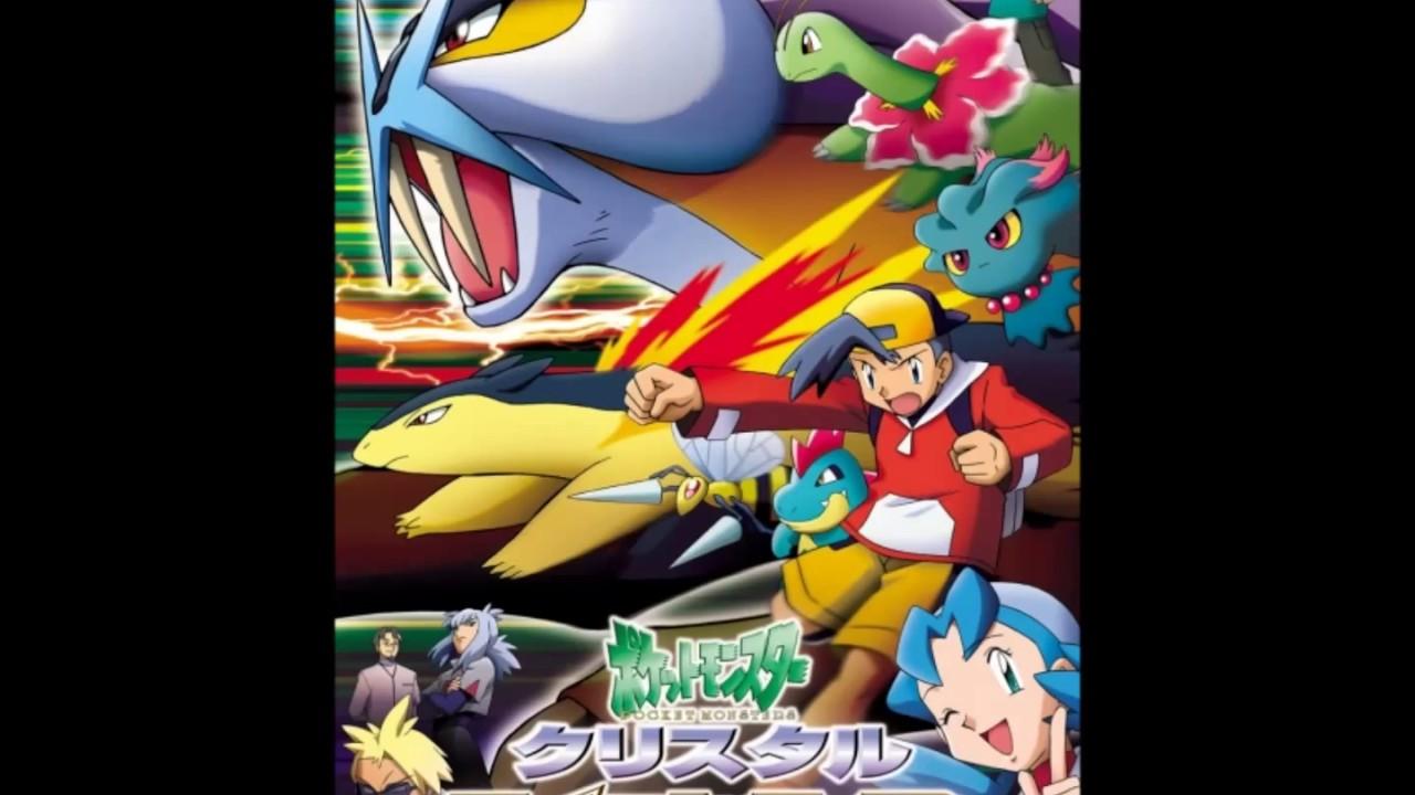 Pokemon Movie Marathon The Legend Of Thunder Youtube