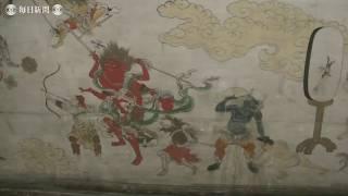 373年前の色彩鮮やかに 初の障壁画公開 京都・仁和寺