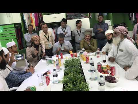 প্লামি ফ্যাশনস লিমিটেড - নারায়ণগঞ্জে  ইসলামের দাওয়াতে ...........