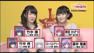 袴田ひなた(小倉唯) - Get goal! -No.8 MIX-
