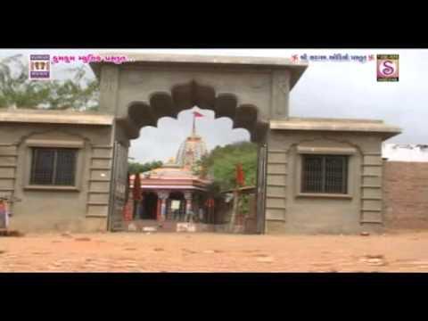 Ful Gajaro Re Mano Hir Gajaro - Rajdeep Barot || Dashamani Khajuri