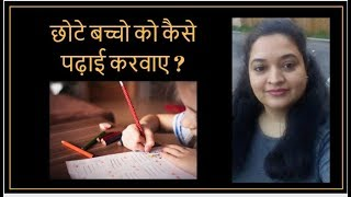Practical Parenting Tips In Hindi By Amisha Patel | Advice that works | 2 |