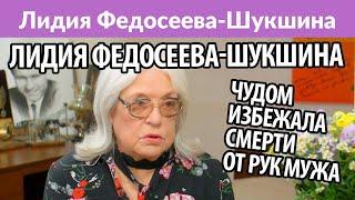 Бари Алибасов и Лидия Федосеева-Шукшина: Вот и прошли года, но мы не старые…