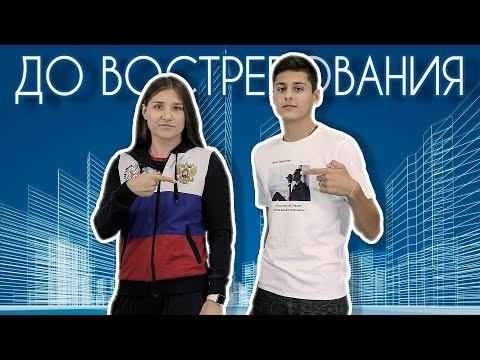 Интервью с МСМК по боксу Анной Анфиногеновой шоу Вани Бужинского до востребования!