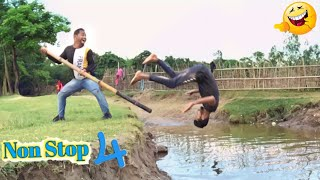 Must Watch Funny video 2020_ Top New Comedy Video 2020_ Non-Stop 4 By ||Bindas fun bd ||