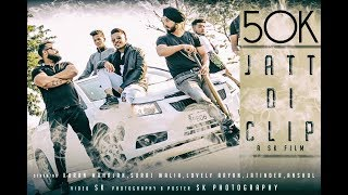 MANKIRT AULAKH - JATT DI CLIP | Dj Flow | Singga | Latest Punjabi Songs 2018 | Sk Records
