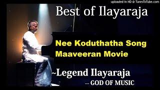 Nee Koduthatha Song Maaveeran Tamil Movie  Rajinikanth  Ilaiyaraaja  #Best of Ilayaraja#